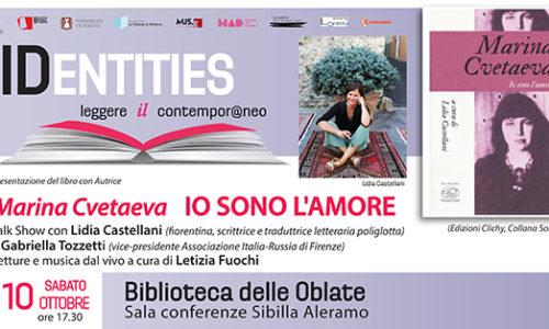 identities 2020 banner  10 OTT